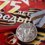День Победы советского народа в Великой Отечественной войне